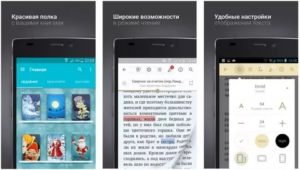 Какой формат книг поддерживает андроид